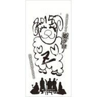 【送料無料】 ももいろクローバーZ 日めくりカレンダー2015 <姫クロ> / ももいろクロー...