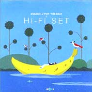 Hi-Fi SET ハイファイセット / Golden J Pop The Best 【CD】