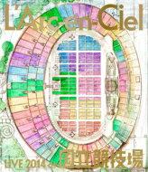 【送料無料】 L'Arc~en~Ciel ラルクアンシエル / L'Arc~en~Ciel LIVE 2014 at 国立競技場 (...