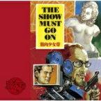【送料無料】 筋肉少女帯 キンニクショウジョタイ / THE SHOW MUST GO ON 【CD】
