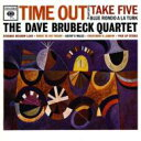 【送料無料】 Dave Brubeck デイブブルーベック / Time Out 【SACD】