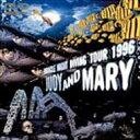 【送料無料】 JUDY AND MARY ジュディアンドマリー (ジュディマリ) / MIRACLE NIGHT DIVING TOUR 1996 【DVD】