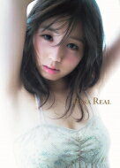 【送料無料】 小池里奈 写真集 「RINA REAL」 / 小池里奈 コイケリナ 【単行本】