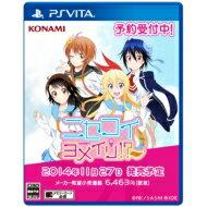 【送料無料】 Game Soft (PlayStation Vita) / ニセコイ ヨメイリ!? 【GAME】