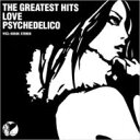 Bungee Price CD20% OFF 音楽LOVE PSYCHEDELICO ラブサイケデリコ / THE GREATEST HITS 【CD】