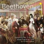 【送料無料】 Beethoven ベートーヴェン / ピアノ連弾による交響曲第7番(シャルヴェンカ編)、大フーガ トレンクナー&シュパイデル・ピアノ・デュオ 輸入盤 【SACD】
