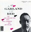 Red Garland レッドガーランド / Garland Of Red 輸入盤 【CD】