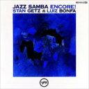 Stan Getz/Luiz Bonfa スタンゲッツ/ルイスボンファ / Jazz Samba E