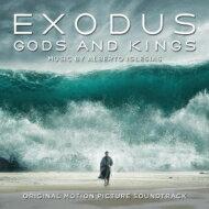エクソダス: 神と王 / Exodus: Gods And Kings 輸入盤 【CD】