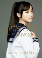 【送料無料】 橋本環奈 ファースト写真集 「LITTLE STAR -KANNA15-」 / 橋本環奈 【単行本】