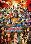 Kamen Rider gaim episode 1 amp; DVD