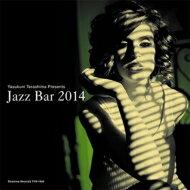 【送料無料】JazzBar2014【CD】