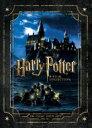【送料無料】 ハリー・ポッター / 【初回生産限定】ハリー・ポッター DVD コンプリート セット...