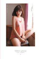 【送料無料】 三津谷葉子 写真集 「YOKO'S photo -2014 SUMMER-」 / 三津谷葉子 【単行本】