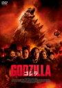 GODZILLA ゴジラ[2014] DVD2枚組 【DVD】