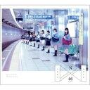 楽天乃木坂46グッズ【送料無料】 乃木坂46 / 透明な色 (2CD)【Type-B】 【CD】