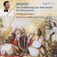 【送料無料】Mozartモーツァルト/(Flute&StringTrio)dieEntfuhrungAusDemSerail(Hlts):W.schulz(Fl)ViennaPhilharmoniaTrio【CD】
