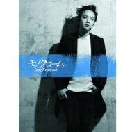 【送料無料】 Jang Keun Suk チャングンソク / モノクローム 【豪華初回限定盤】 (CD+DVD+フォ...