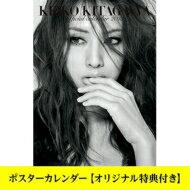 北川景子 / 北川景子 2015年オフィシャルポスターカレンダー《オリジナル特典付》【オフィシャ...