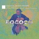 【送料無料】 チャイコフスキー:ロココ変奏曲、C.P.E.バッハ:チェロ協奏曲、ストラヴィンスキー:イタリア組曲ウィスペルウェイ、ヴィンタートゥール・ムジークコレギウム 輸入盤 【CD】
