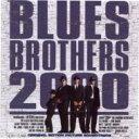 ブルースブラザース2000 / Blues Brothers 2000 - Soundtrack 輸入盤 【CD】