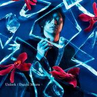 三浦大知 / Unlock 【Music Video盤】 【CD Maxi】