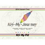 【送料無料】 Kis-My-Ft2 キスマイフットツー / 2014Concert Tour Kis-My-Journey 【初回生産限...