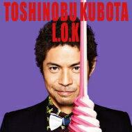 【送料無料】 久保田利伸 クボタトシノブ / L.O.K 【通常盤】 【CD】