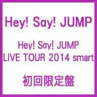 【送料無料】 Hey!Say!Jump ヘイセイジャンプ / Hey! Say! JUMP LIVE TOUR 2014 smart 【初回...