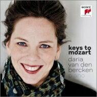 【送料無料】Mozartモーツァルト/KeysToMozart-pianoSonata,4,11,12,Etc:VanDenBercken輸入盤【CD】
