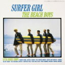 Beach Boys ビーチボーイズ / Surfer Girl (Mono & Stere