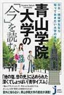 起用早々降板か!テレ朝『グッドモーニング』女子大生アナ福田成美の過去