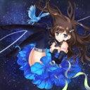 【送料無料】 KΛNΛTΛ(CV:渕上舞) / 〜TRΛNSMISSION〜【通常盤】(CD) 【CD】