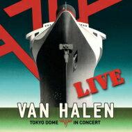 【送料無料】 Van Halen バンヘイレン / Tokyo Dome In Concert: ライヴ イン ジャパン 【CD】