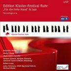 【送料無料】 ルール・ピアノ・フェスティヴァル・エディション第33集〜ヨゼフ・モーク、ベンヤミン・モーザー、ヘルベルト・シュフ、ジャッキー・テラソン、他(3CD) 輸入盤 【CD】