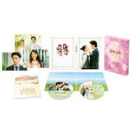 【送料無料】 クローバー 【豪華版】 【DVD】