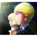 【送料無料】 ガンダム / アニメ『機動戦士ガンダム THE ORIGIN』 ORIGINAL SOUND TRACKS「portrait 01」 【CD】