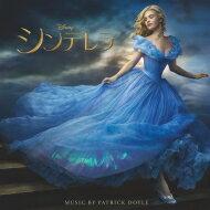 【送料無料】 シンデレラ (実写版) / シンデレラオリジナル・サウンドトラック 【CD】