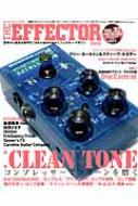 The Effector Book Vol.27 シンコーミュージックムック 【ムック】