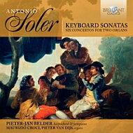 【送料無料】 Soler ソレル / 鍵盤楽器のためのソナタ集、2台のオルガンのための協奏曲集 ベルダー、クローチ、ファン・ダイク(9CD) 輸入盤 【CD】