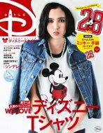 Disneystyle 9 / 集英社 【ムック】
