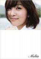 【送料無料】 石橋杏奈 写真集 「Melia」 / 石橋杏奈 【単行本】