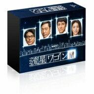 【送料無料】 流星ワゴン DVD-BOX 【DVD】