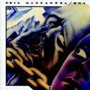 【送料無料】 Phil Manzanera / 801 / Listen Now (紙ジャケット) 【SHM-CD】