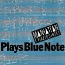 MANHATTAN JAZZ QUINTET マンハッタンジャズクインテット / Plays Blue Note 【CD】