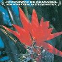MANHATTAN JAZZ QUINTET マンハッタンジャズクインテット / Concierto De Aranjuez 【CD】