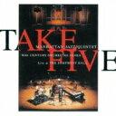 MANHATTAN JAZZ QUINTET マンハッタンジャズクインテット / Take Five 【CD】