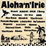 Aloha N Irie: From Sweet Hawaii Nei 【CD】
