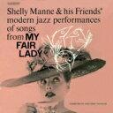 Shelly Manne シェリマン  My Fair Lady アナログレコド  OJC LP