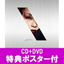 【送料無料】 安室奈美恵 / _genic (CD+DVD)【特典非売品B2ポスター付】 【CD】